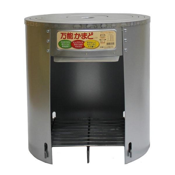 万能かまど L-DX 214266(タナカ)