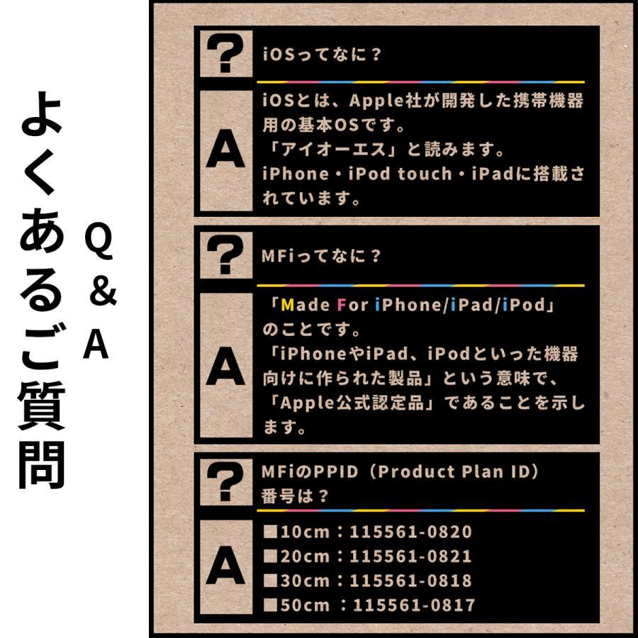 [ Apple認証済 ] 短い Lighting ケーブル FSC iPhone 充電ケーブル アップル認証 Apple iPhone 12 / iPhoneX 等 対応 10cm /20cm /30cm/ 50cm|iine-iishouhin|12