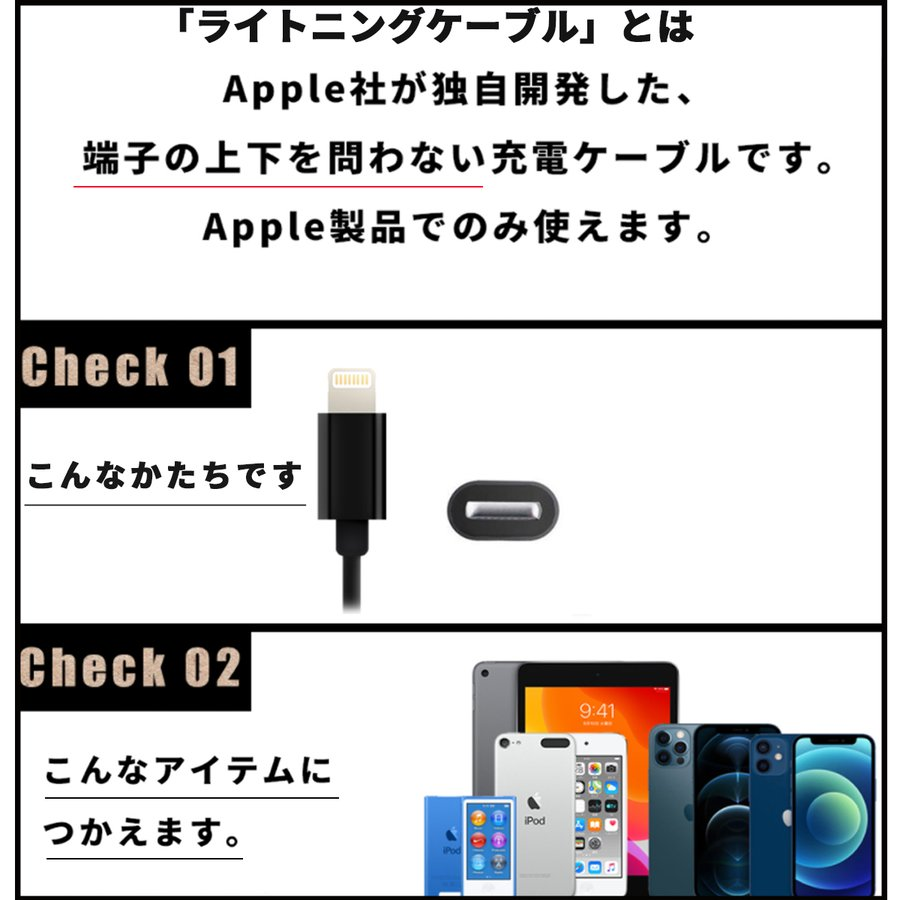 [ Apple認証済 ] 短い Lighting ケーブル FSC iPhone 充電ケーブル アップル認証 Apple iPhone 12 / iPhoneX 等 対応 10cm /20cm /30cm/ 50cm|iine-iishouhin|03