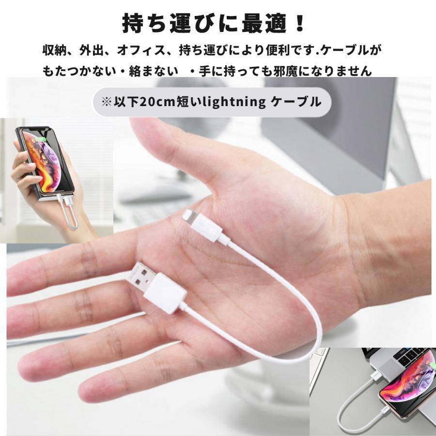 [ Apple認証済 ] 短い Lighting ケーブル FSC iPhone 充電ケーブル アップル認証 Apple iPhone 12 / iPhoneX 等 対応 10cm /20cm /30cm/ 50cm|iine-iishouhin|04