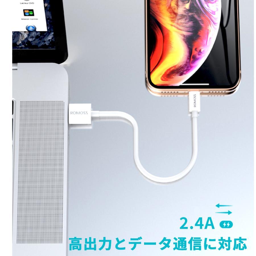 [ Apple認証済 ] 短い Lighting ケーブル FSC iPhone 充電ケーブル アップル認証 Apple iPhone 12 / iPhoneX 等 対応 10cm /20cm /30cm/ 50cm|iine-iishouhin|07