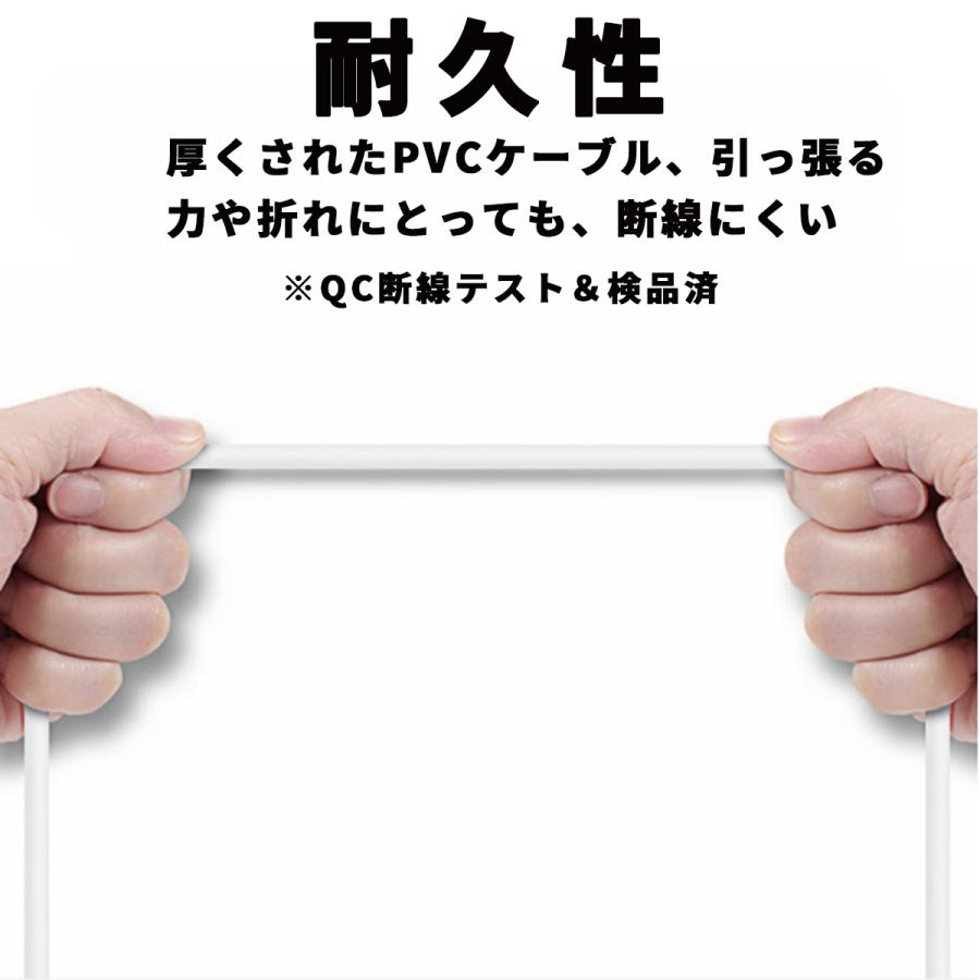 [ Apple認証済 ] 短い Lighting ケーブル FSC iPhone 充電ケーブル アップル認証 Apple iPhone 12 / iPhoneX 等 対応 10cm /20cm /30cm/ 50cm|iine-iishouhin|08