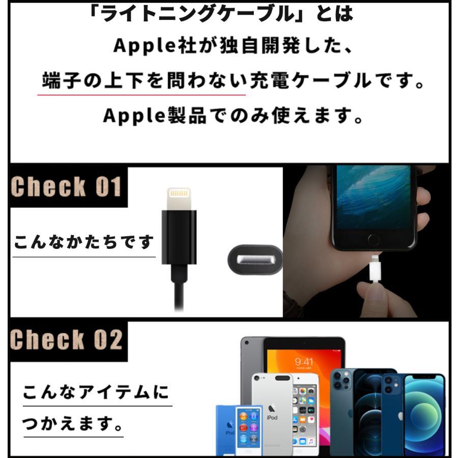 [ Apple認証済 ] 短い Lighting ケーブル FSC iPhone 充電ケーブル アップル認証 Apple iPhone 12 / iPhoneX 等 対応 10cm /20cm /30cm/ 50cm|iine-iishouhin|09