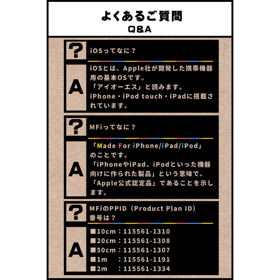 【 Apple認証済み 】iPhone 充電ケーブル USB Type C to Lightning ケーブル 認証品 MFi PD 充電器 ライトニングケーブル iPhoneケーブル 10cm 20cm 50cm 1m 2m iine-iishouhin 09
