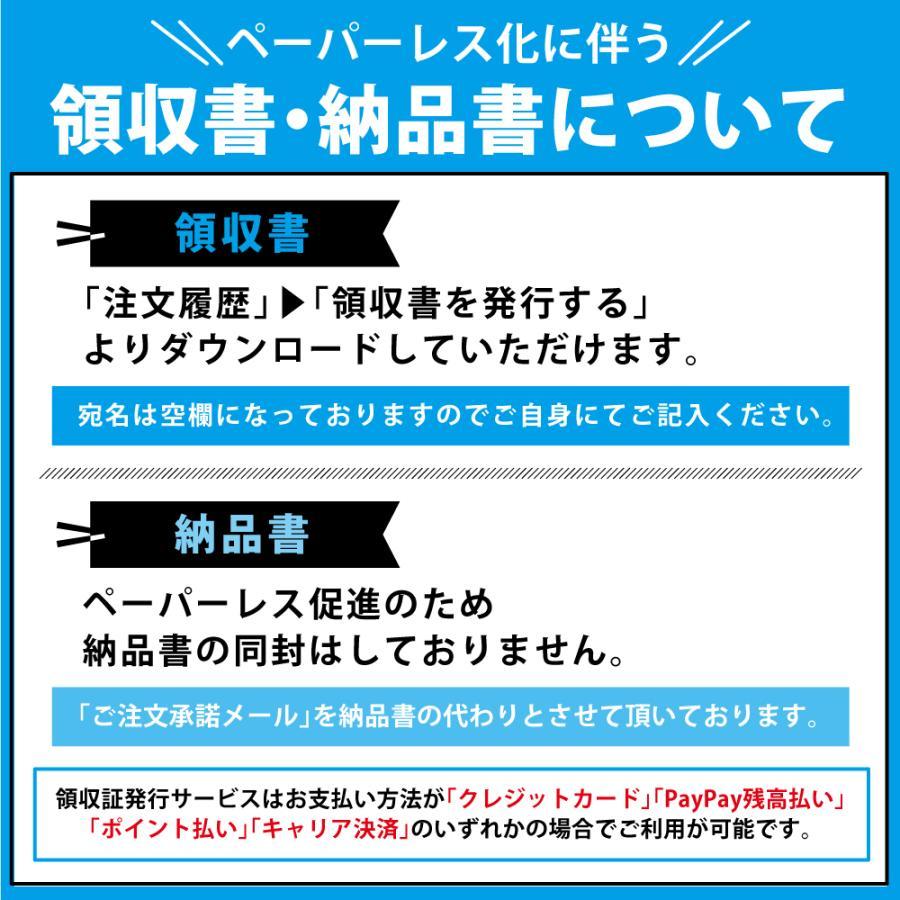 イヤホンマイク 有線 ヘッドセット ゲーミングイヤホン pc zoom PS4 スイッチ テレワーク switch ゲーム|iinecompany|13