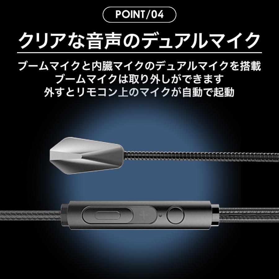 イヤホンマイク 有線 ヘッドセット ゲーミングイヤホン pc zoom PS4 スイッチ テレワーク switch ゲーム|iinecompany|06