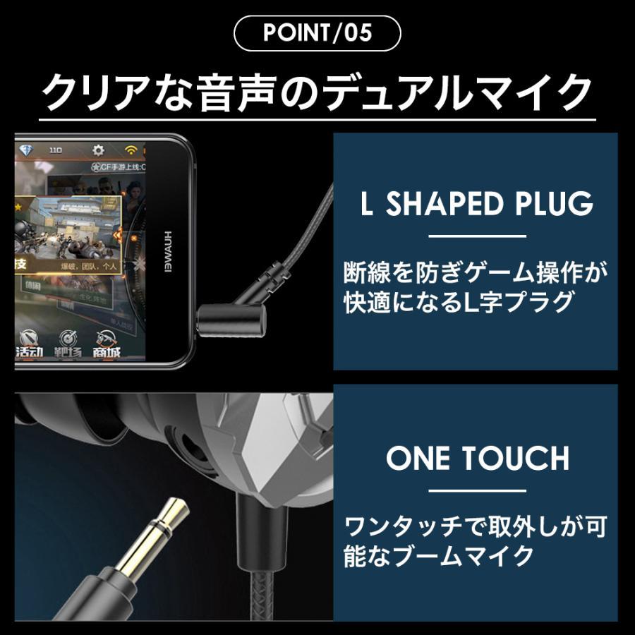 イヤホンマイク 有線 ヘッドセット ゲーミングイヤホン pc zoom PS4 スイッチ テレワーク switch ゲーム|iinecompany|07