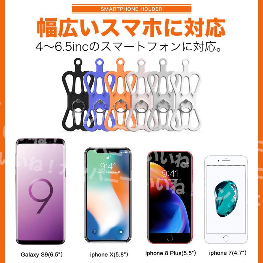 ネックストラップ スマホ アウトドア iPhone 長さ調整 スマホケース ストラップ 落下防止 全機種対応 リング付き|iinecompany|06