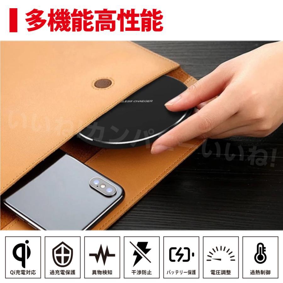 ワイヤレス充電器 充電器 ケーブル 急速 Qi iPhone アンドロイド Airpods Pro Galaxy HuaWei おくだけ充電 薄型 Qi認証 スマートフォン 送料無料 iinecompany 02