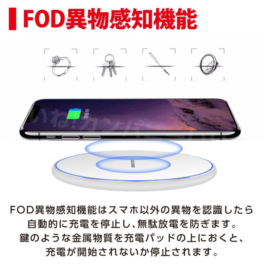 ワイヤレス充電器 充電器 ケーブル 急速 Qi iPhone アンドロイド Airpods Pro Galaxy HuaWei おくだけ充電 薄型 Qi認証 スマートフォン 送料無料 iinecompany 06