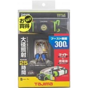 タジマ tajima ペタ LED ヘッドライト U303 セット LE-U303-SP リチウム イオン 充 電池 ZP3729C 建築 建設 電設 電工 職人 ライト