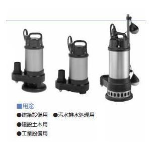 寺田 テラダポンプ【CX-400T】(非自動)三相200V 新素材水中汚物ポンプ