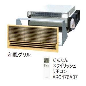 ###ダイキン マルチエアコン【C50WLV】室内機のみ アメニティビルトイン形 5.0kW システムマルチ