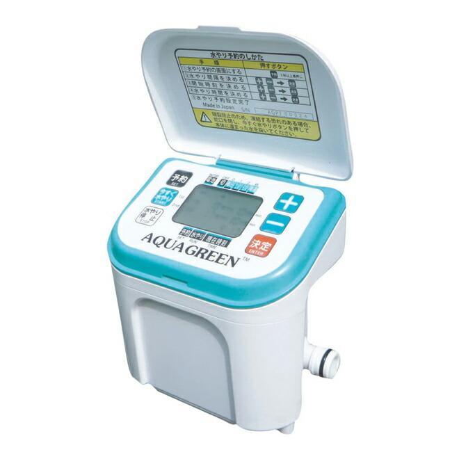 π三栄水栓/SANEI【ECXH100-57-20-ZA】自動散水コントローラー