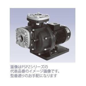 三相電機 ポンプ【50PSPZ-15033B-E3】中型 自吸式ヒューガルポンプ(樹脂製・海水用) 高効率モータ搭載
