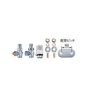 コロナ【UP-WT12Y】パネルコンベクター別売部品複管用バルブセットφ12.7用