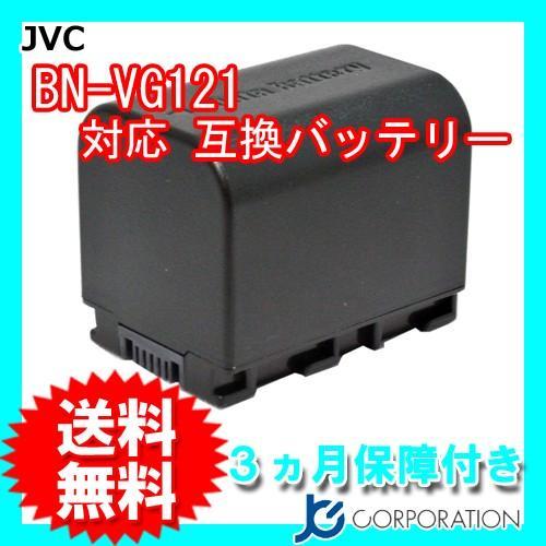 ビクター JVC BN-VG119 最安値挑戦 BN-VG121 互換バッテリー VG107 店内限界値引き中&セルフラッピング無料 VG114 VG138 VG121