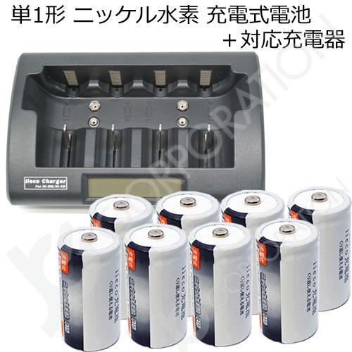 iieco 充電池 まとめ買い特価 充電器 セット 単1 x8本 を超える大容量6500mAh エネループ 500回充電 RM-39 毎日続々入荷 eneloop