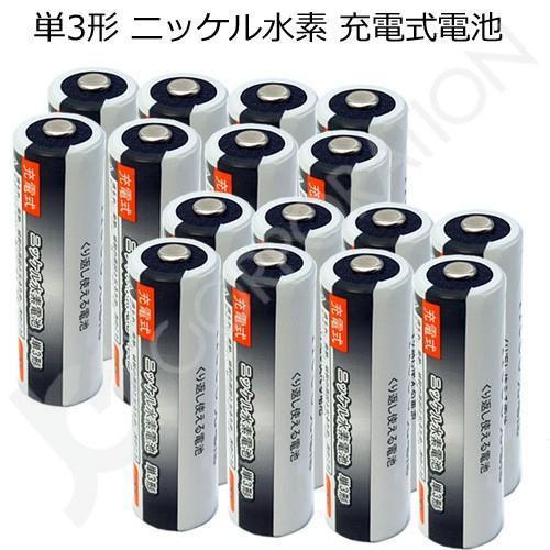 iieco 爆買い送料無料 安心の実績 高価 買取 強化中 充電池 単3 充電式電池 16本セット エネループ 4本ご注文毎に収納ケース付 を超える大容量2500mAh enelong エネロング 500回充電 eneloop