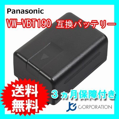 パナソニック Panasonic VW-VBT190-K VBT190 直輸入品激安 最新 VBT380 互換バッテリー