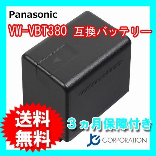 パナソニック Panasonic VW-VBT380-K 互換バッテリー VBT190 希望者のみラッピング無料 激安通販販売 大容量 4500mAh VBT380