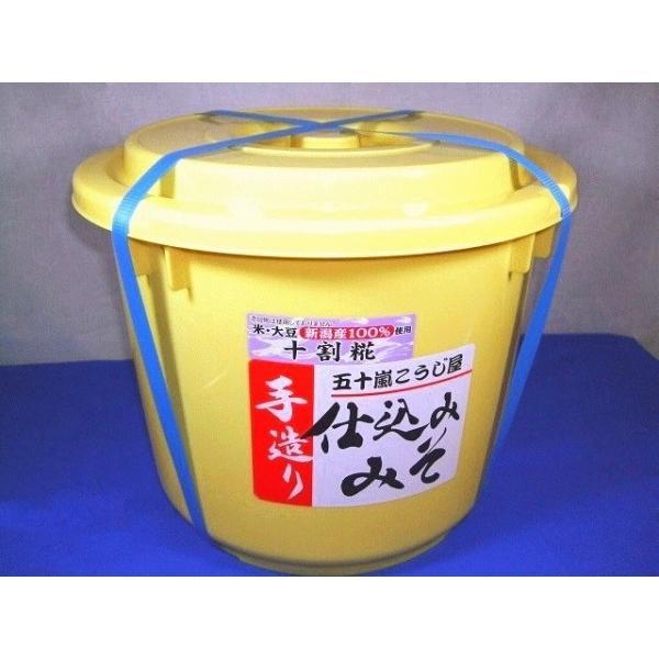 仕込み味噌 十割糀 12kg 樽入り 無添加 新潟産米・大豆100%|ikarashikoujiya