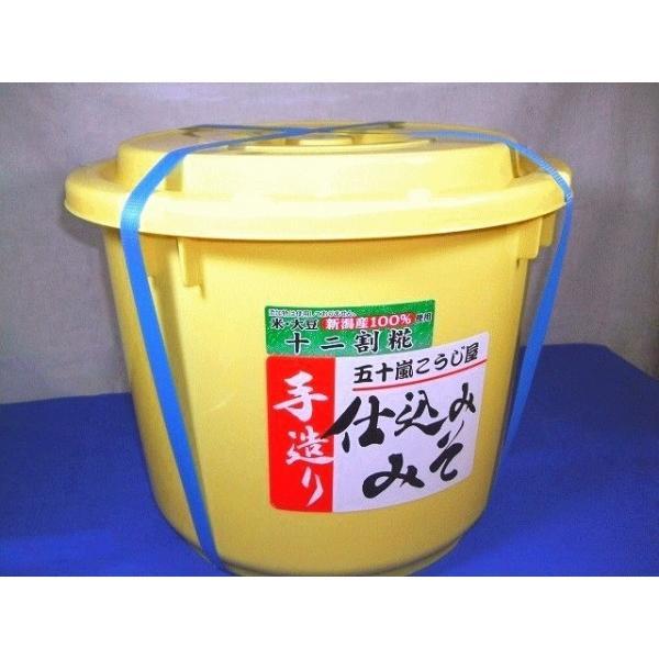 仕込み味噌 十二割糀 12kg 樽入り 無添加 新潟産米・大豆100% ikarashikoujiya