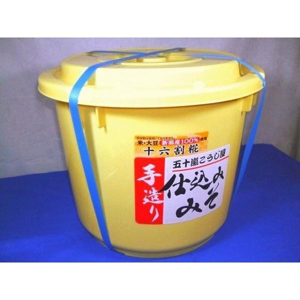 仕込み味噌 十六割糀 15kg 樽入り 無添加 新潟産米・大豆100% ikarashikoujiya