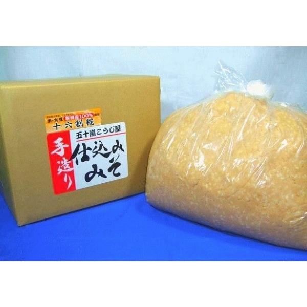 仕込み味噌 十六割糀 15kg 箱入り 無添加 新潟産米・大豆100%|ikarashikoujiya
