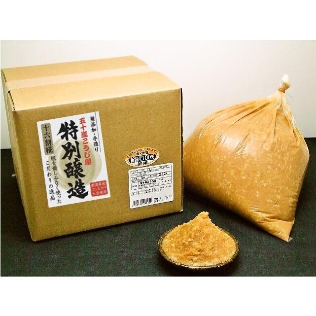 無添加手作り味噌 特別醸造(十六割糀)25kg 箱入り|ikarashikoujiya