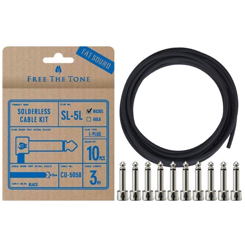 Free The Tone 本日の目玉 ランキングTOP5 CU-5050用ソルダーレスプラグキット Lプラグ10個 あすつく対応 NICKEL ケーブル3m SL-5L-NI-10K