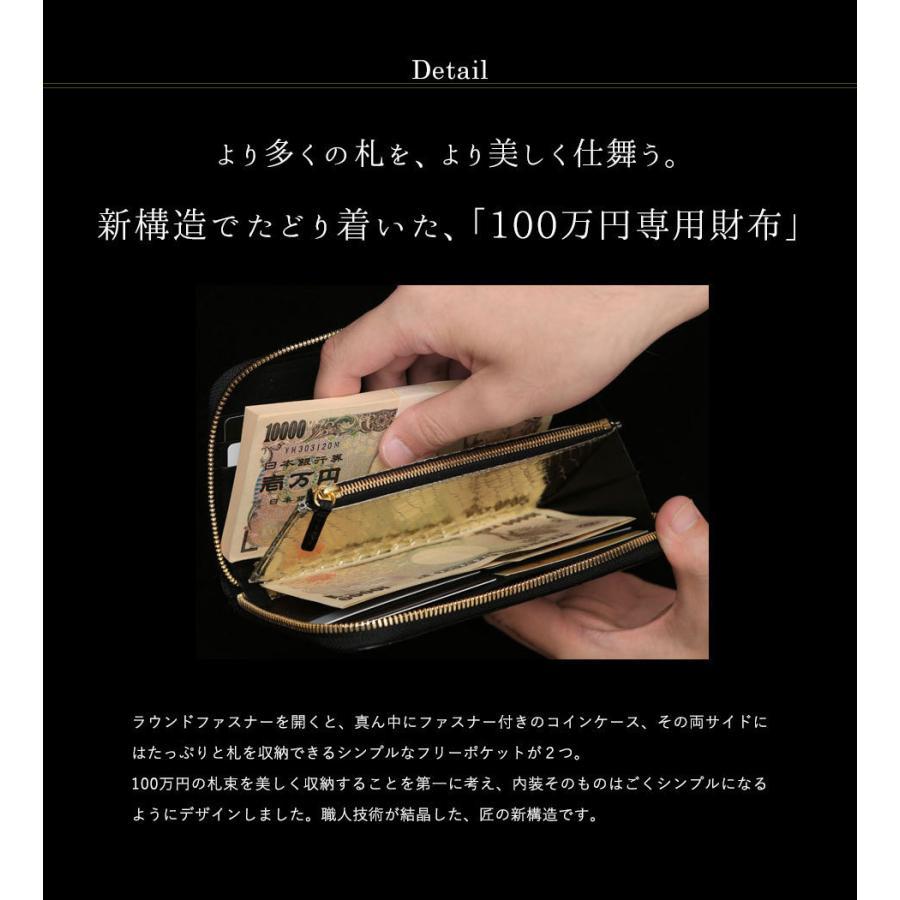 【池田工芸】日本最大のクロコダイル専門店が贈る100万円が入る長財布Crocodile millionwallet(クロコダイル ミリオンウォレット)【6月10日頃出荷】|ikedakohgei|09
