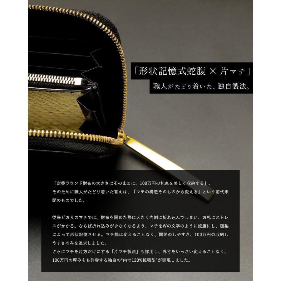 【池田工芸】日本最大のクロコダイル専門店が贈る100万円が入る長財布Crocodile millionwallet(クロコダイル ミリオンウォレット)【6月10日頃出荷】|ikedakohgei|10