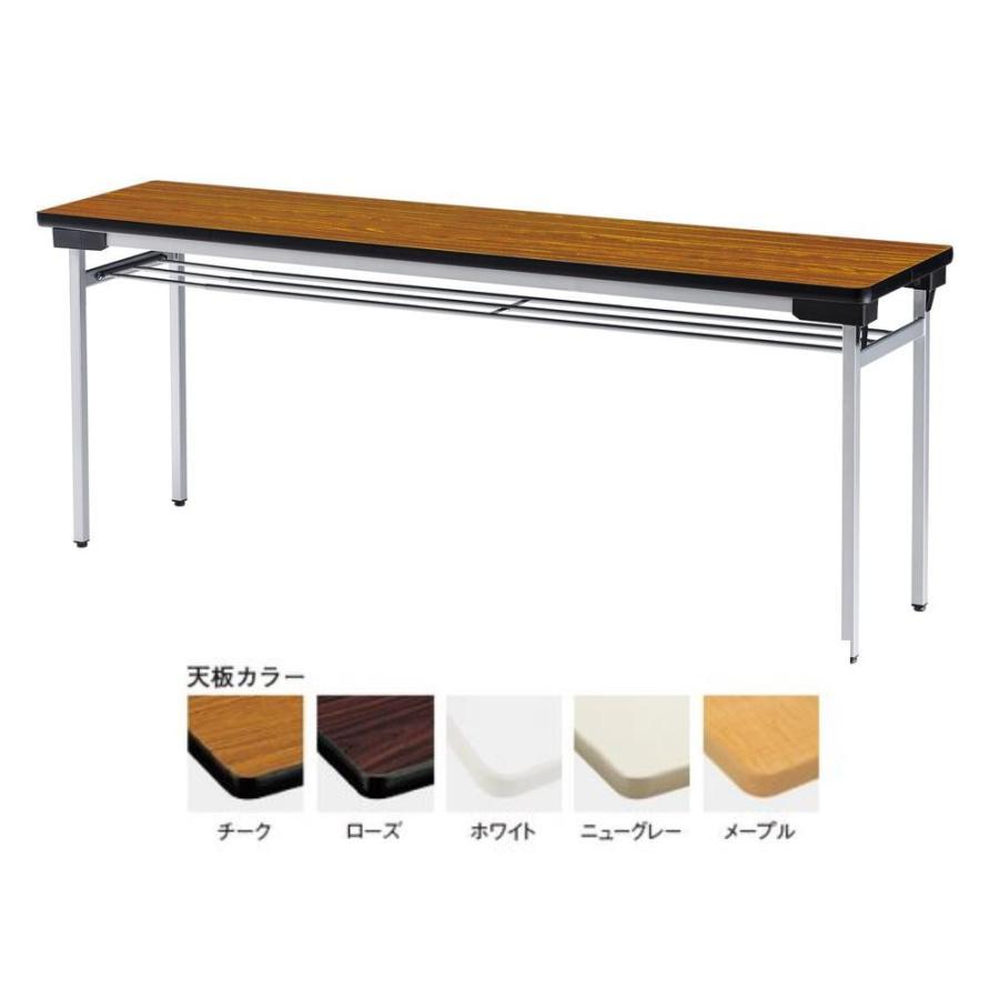 フォールディングテーブル 棚付き メラミン化粧板 TFW-1845 ホワイト 代引き不可
