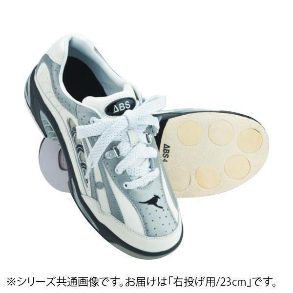 大きな取引 ABS ボウリングシューズ カンガルーレザー ホワイト・シルバー 右投げ用 23cm NV-4, ubazakura:c026b4fb --- airmodconsu.dominiotemporario.com