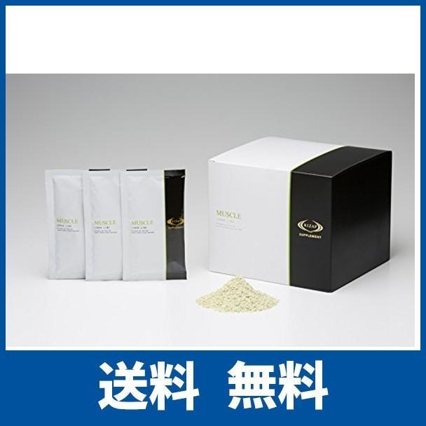 ライザップ プロテイン レモンライム味 RIZAP MUSCLE