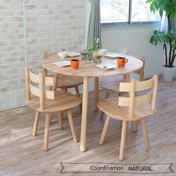 ダイニングテーブルセット 北欧風 円形 4人掛け 5点 天然木 無垢 丸テーブル おしゃれ 幅100cm ナチュラル 回転椅子 カバーリング gkw|ikikagu|13