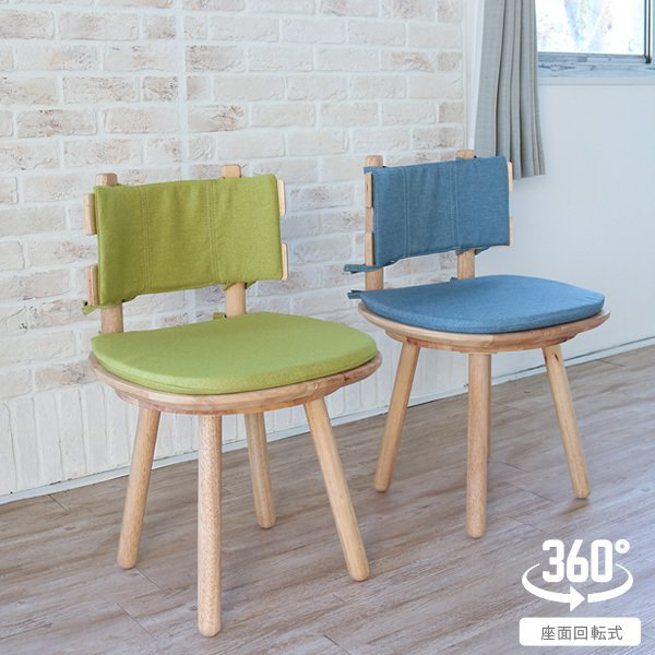 ダイニングテーブルセット 北欧風 円形 4人掛け 5点 天然木 無垢 丸テーブル おしゃれ 幅100cm ナチュラル 回転椅子 カバーリング gkw|ikikagu|06