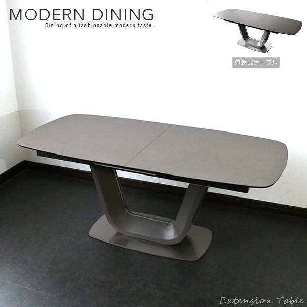 【設置代無料】 ダイニングテーブル 伸縮 伸長式 セラミック 4人掛け 6人掛け おしゃれ モダン 180cm 220cm デザイナーズ風 高級感