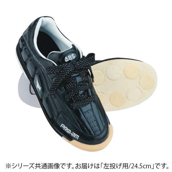 新作モデル 送料無料 ABS ボウリングシューズ カンガルーレザー ブラック・ブラック 左投げ用 24.5cm NV-3, セキスイオンラインショップ 9134687f
