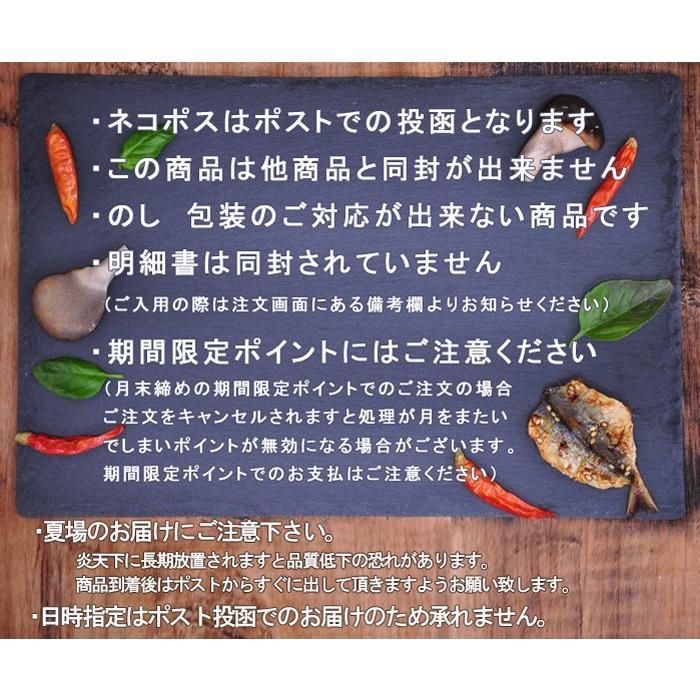 アジの浜焼き 100g 天然 小アジ おつまみ おやつ 魚 甘辛 酒の肴 ikkadanran 05