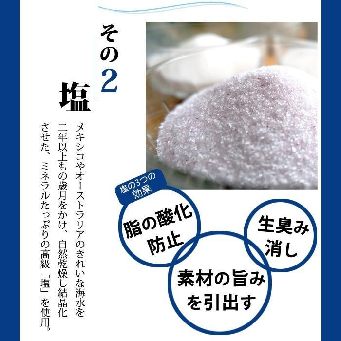 一夜干し 干物 おまかせ お歳暮 4500円セット 美味しい 海鮮 ギフト プレゼント 送料無料 ikkadanran 05