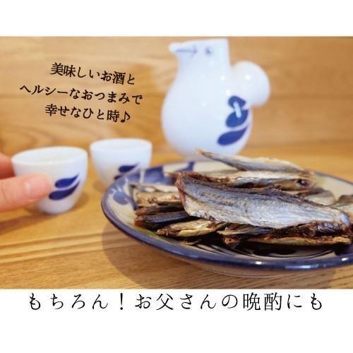 食べる焼きあご 90g×2袋 おつまみ おやつ 酒の肴 晩酌 おかず|ikkadanran|04