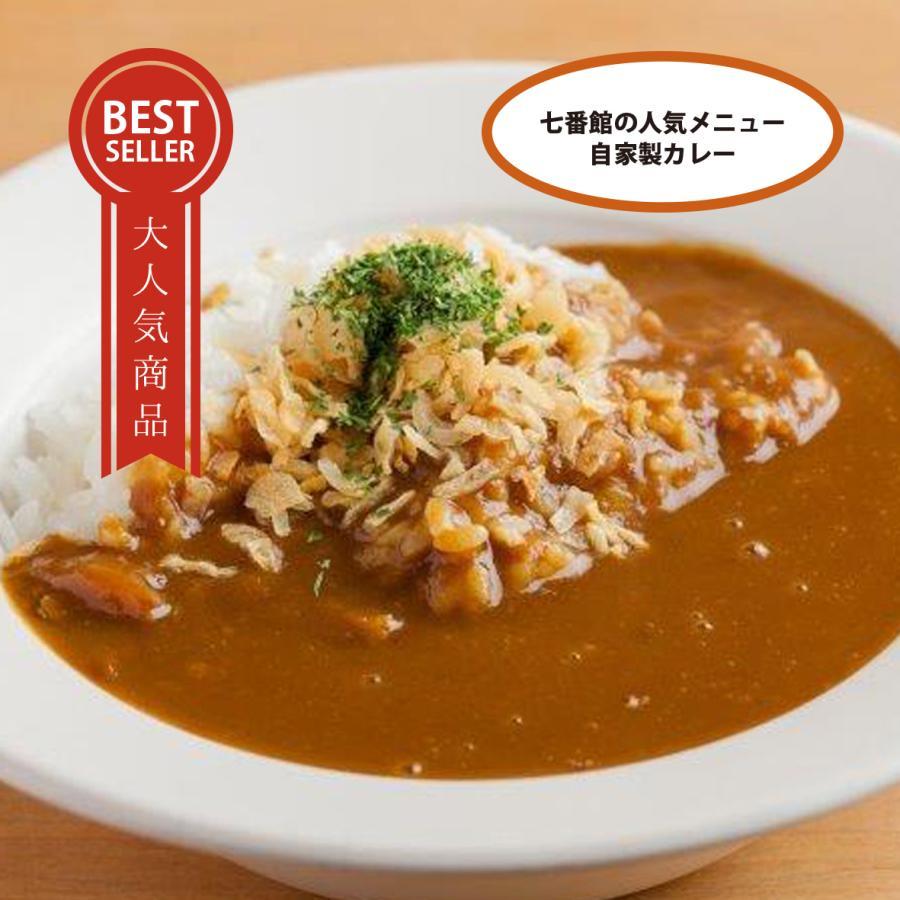 京都 レストラン七番館 自家製カレー|ikkei