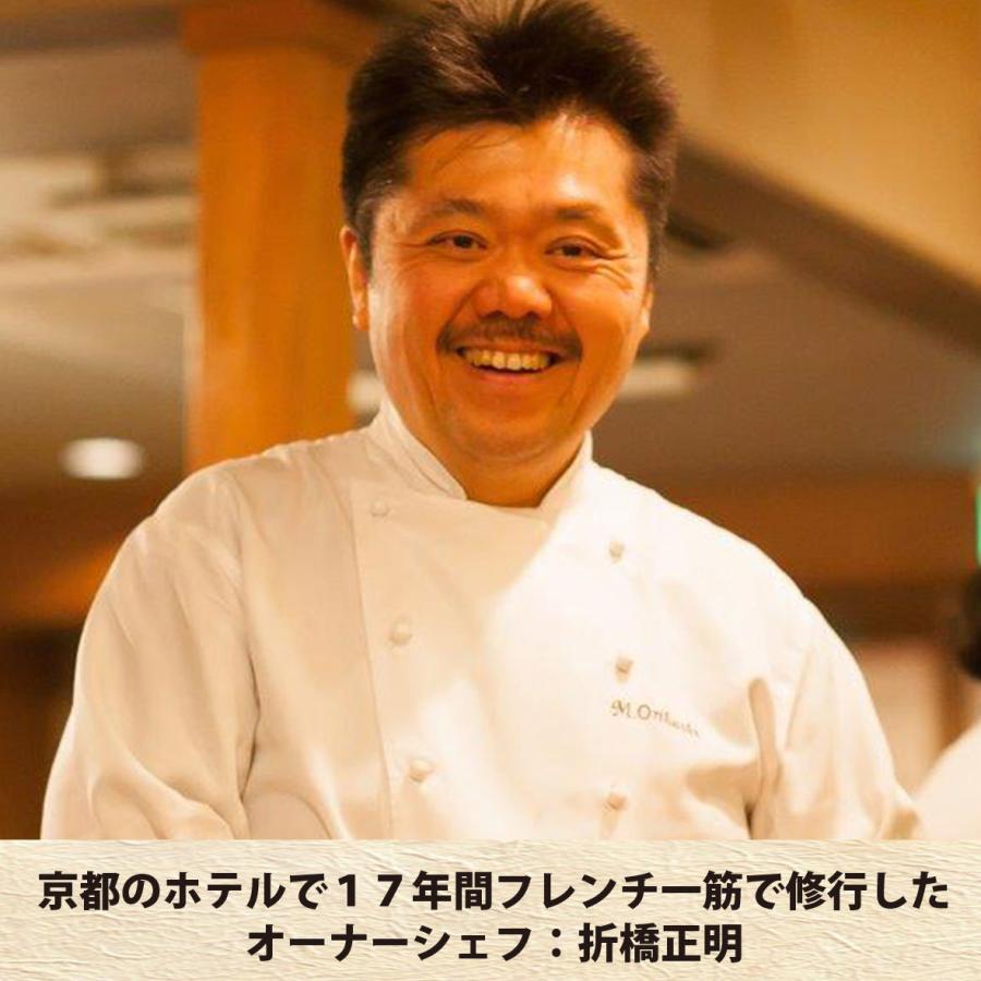 京都 レストラン七番館 自家製カレー|ikkei|02