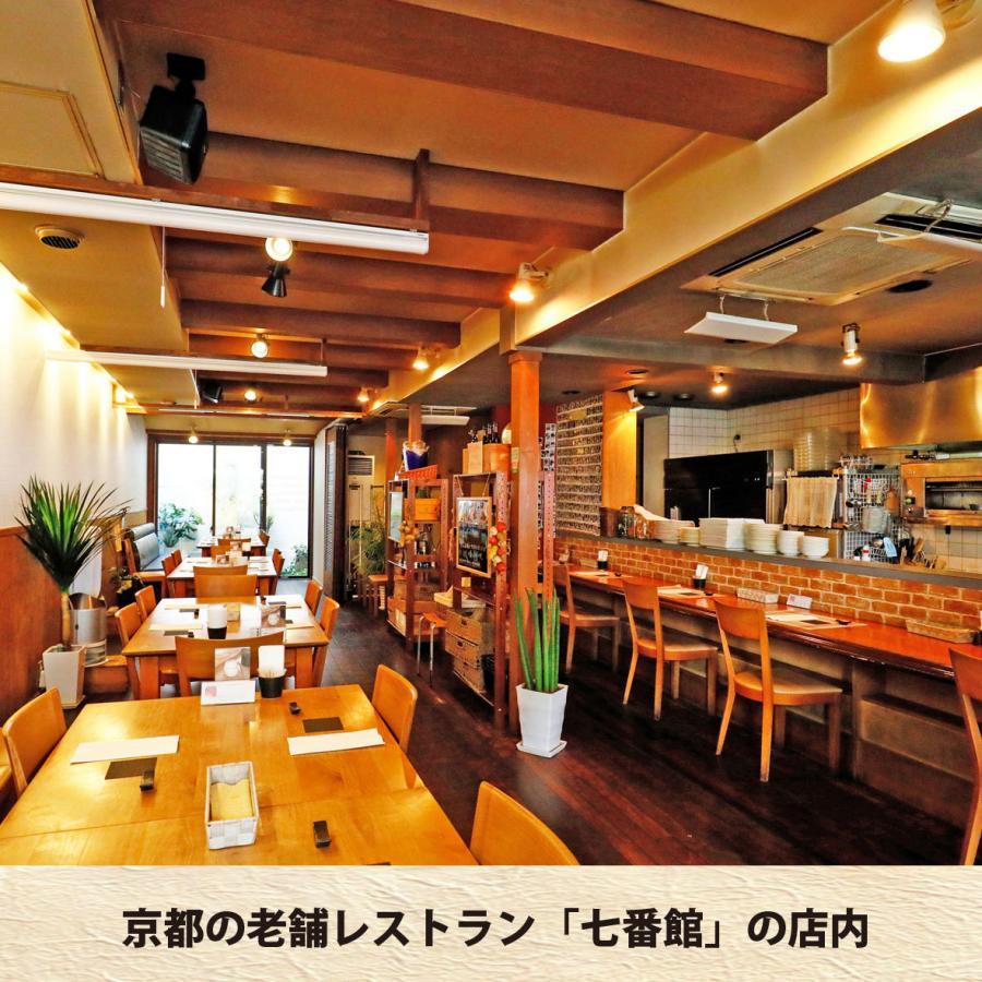 京都 レストラン七番館 自家製カレー|ikkei|03