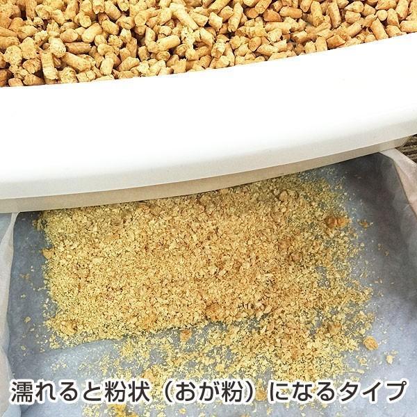木質ホワイトペレット20kg (約33L) 猫砂/トイレ砂用 【送料無料 ※北海道・沖縄・離島を除く】【同梱不可】※現在日時指定は承っておりません。 ikkyuhin-honpo 04