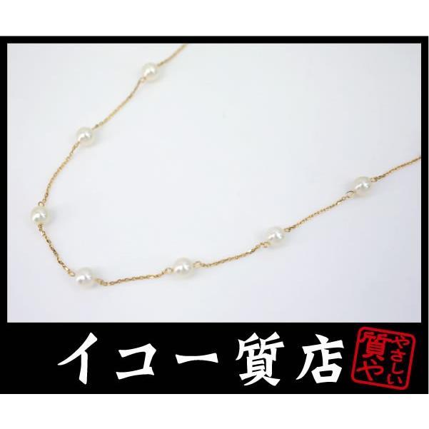 ビッグ割引 K18 パール付き デザインネックレス 50cm 【】, モバックス:4d8b2004 --- airmodconsu.dominiotemporario.com