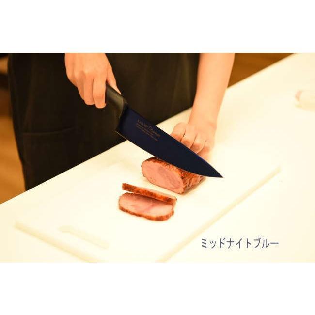 包丁 霞 チタニウム 剣型 包丁20cm 青い包丁 ミッドナイトブルー オパール モリブデンバナジウム鋼 kasumi カスミ 日本製 お洒落|ikoi-oasis|10