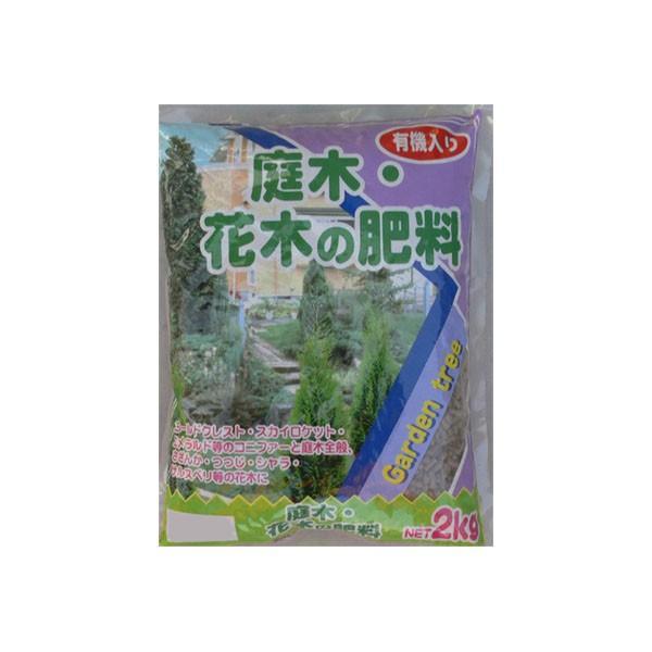 【送料無料・沖縄北海道離島は、除く】【代引き不可】3-48 あかぎ園芸 庭木・花木の肥料 2kg 10袋
